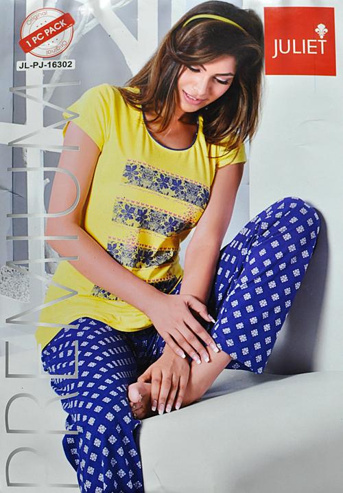 Juliet Lower Yellow Night Suit 16302