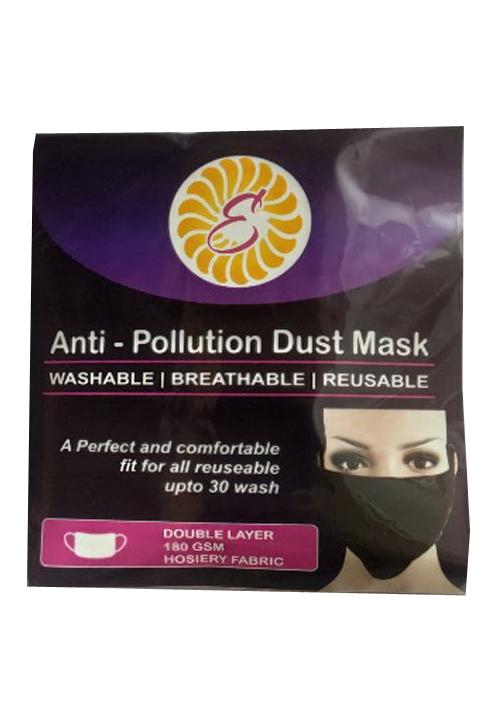Essentials Anti-Pollution Dust Mask